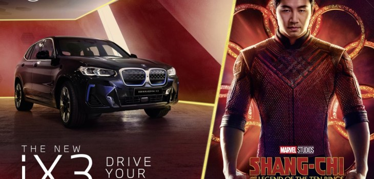 BMW iX3 - Shang-Chi