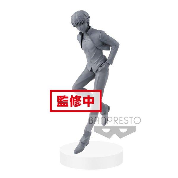 x_banp82641 Fate/stay night: Heaven's Feel EXQ PVC Szobor - Gilgamesh 22 cm
