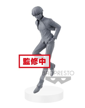 x_banp82641 Fate/stay night: Heaven's Feel EXQ PVC Szobor - Gilgamesh 22 cm