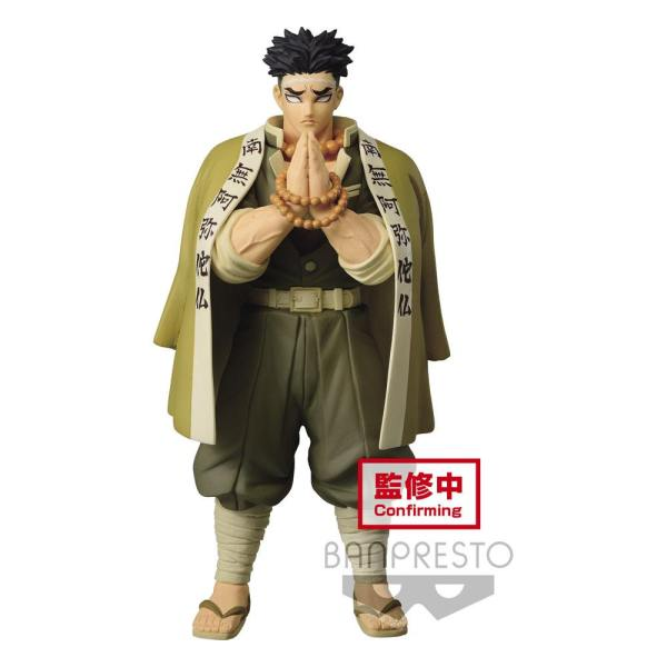 Demon Slayer Kimetsu no Yaiba PVC Statue Gyomei Himejima New Color Ver. 20 cm_banpbp17743p