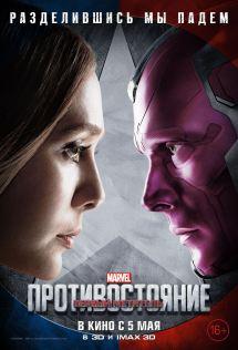 geekstra_cap_int_poster (1)