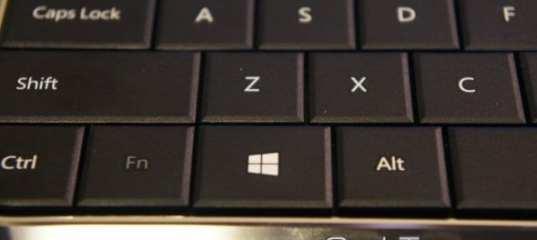 Как отключить клавишу Win в Windows 10, 8.1, 8, 7