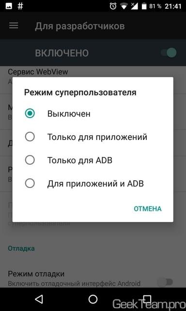screenshot_20161204-214120