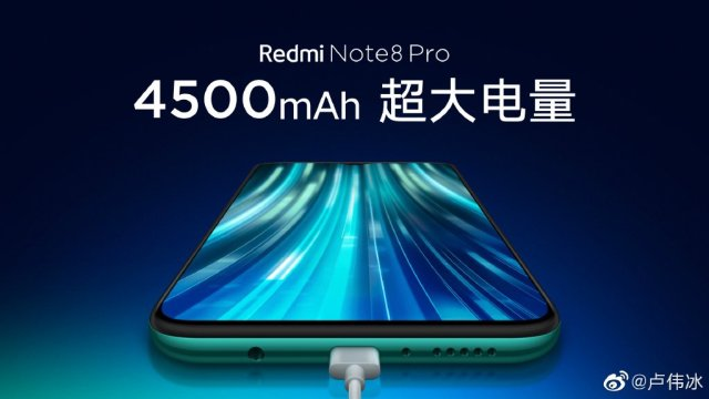 147aadc0a2b7b24febf6ba326547bbdd - Redmi Note 8 Pro with 64MP camera gets MediaTek Helio G90T processor and 4500 mAh battery