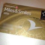 ステイタスマッチで航空会社の上級会員になる裏ワザ ANA SUPER FLYER'S CARD同等のスターアライアンスゴールド編