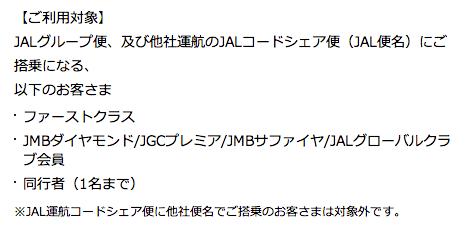 スクリーンショット 2014-06-25 23.36.41