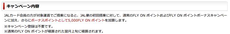 th_スクリーンショット 2014-07-09 1.48.31