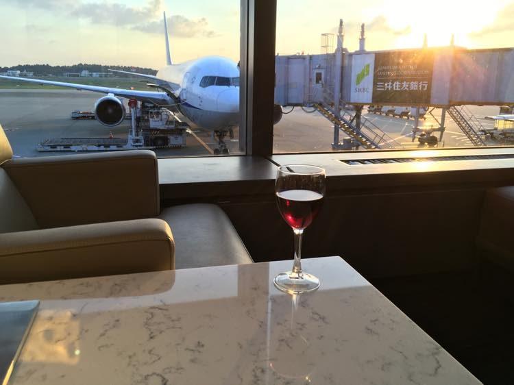 United Lounge