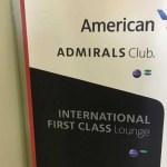 ロサンゼルス国際空港アメリカン航空ファーストクラスラウンジ
