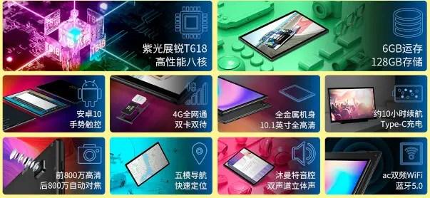Teclast-M40-2 Android業界に激震、あやしいCPU(Antutu21万)、メモリ6GB、SSD128GB、液晶1920×1200、価格14800円