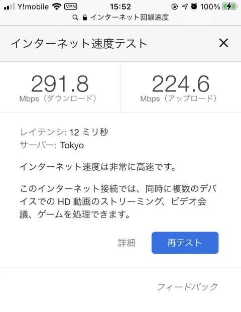 KkiRpPD 【悲報】ワイの親が月5400円払ってる固定回線