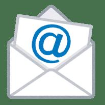 computer_email-480x480 【通信】ドコモのahamo、メール継続できないに不満の声も