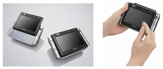 img001 【朗報】Switch LiteサイズなのにCore i9とMX450レベルのゲーミングPCがガチで発売へ