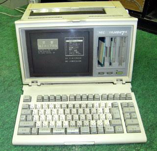 2008.10.20-014-f8d97 【レトロ】30年前 東芝「将来的にはワープロ10に対してパソコン1の割合になる」キヤノン「ワープロがパソコンに取り込まれる事はないよw」