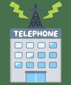 company_telephone-480x579 【通信】NTTコムの格安スマホ、ドコモ「アハモ」登場でどうする?