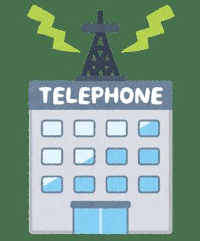 company_telephone-480x579 【携帯】ドコモ「回線最強です」 ソフバン「LINEで通信量取りません」 ←これにauの新プランが勝つ方法