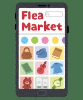 smartphone_app_fleamarket-1-480x578 【フリマ】メルカリで11円とか30円とか値切ってくる奴の正体