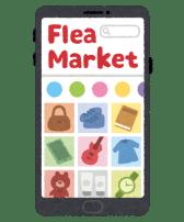 smartphone_app_fleamarket-1-480x578 【フリマ】メルカリいいねはつくのに売れない