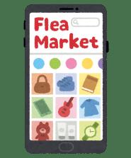 smartphone_app_fleamarket-1-480x578 【フリマ】メルカリでスイッチ新品を値下げ交渉したら