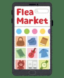 smartphone_app_fleamarket-1-480x578 【フリマ】ワイ将、メルカリで値引き交渉中の品物を横取りで購入!w