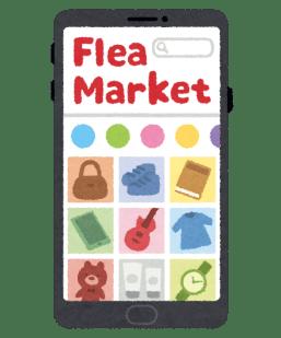 smartphone_app_fleamarket-1 【フリマ】メルカリで受取評価しないやつちょっと来てくれ