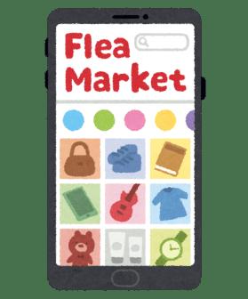 smartphone_app_fleamarket-1 【フリマ】メルカリ楽しすぎるんやが