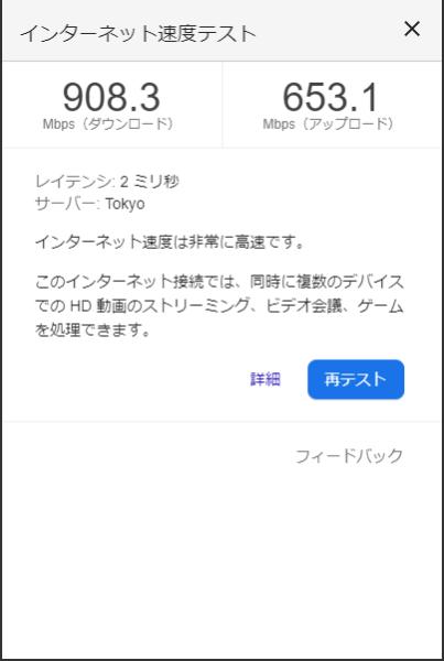 9J0tVrZ-403x600 【ネット】Wi-Fiって5GHzと2.4GHzどっち使ったほうがええんや?
