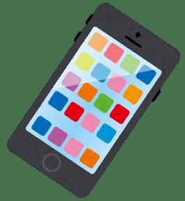 smartphone-629x683 【スマホ】ハイエンドスマホが平気で10万越えてるのやばいよな