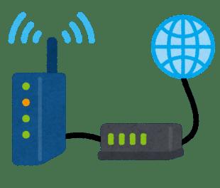 internet_modem_router 【ネット】回線工事できないマンションって