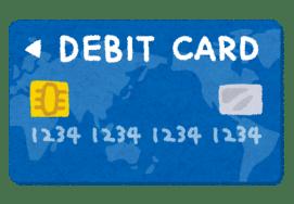 money_debit_card-480x333 デビットカードが普及しない理由なんや?
