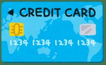 creditcard-480x296 【クレカ】ワイニート、Amazonカードの入会審査で無事お断り