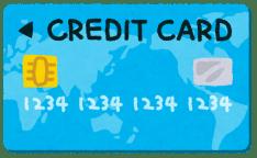 creditcard-480x296 【クレカ】還元率2%のLINEクレカ通ったぞ!