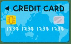 creditcard 【クレカ】楽天カード強制解約されて違約金の支払い2日遅れたことがある俺でも作れるクレカってある?