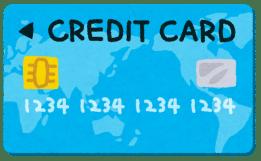 creditcard ワイクレジットカード初心者楽天カードの申請が通らなかった模様