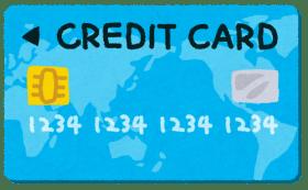 creditcard 【クレカ】知らんうちにリボになってて借金150マンになってたんだが