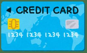 creditcard 【クレカ】貯金あるならクレカなんか必要なくね?