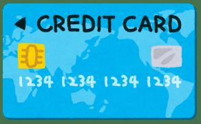 creditcard-480x296 【クレカ】ワイ「クレカ作るか」J民「楽天にしろ」親「楽天にしろ」有識者「楽天にしろ」