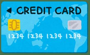 creditcard-480x296 【クレカ】「あっ…(察し)」みたいな反応が嫌だから、そろそろクレカ作ろうかなって思ってる
