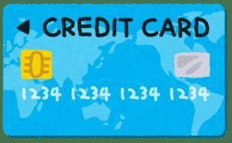 creditcard 【電子決済】現金払いおっさんこいよ