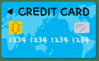 creditcard 【クレカ】クレジットカード作れない奴へ