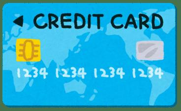 creditcard 【悲報】女「男性が持ってたら魅力的なクレジットカード?よくわかんないけど楽天カードかな!笑」