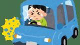 koutsu_jiko_car_man-160x90 【事故】昨日無保険の車にぶつけられた者だけど