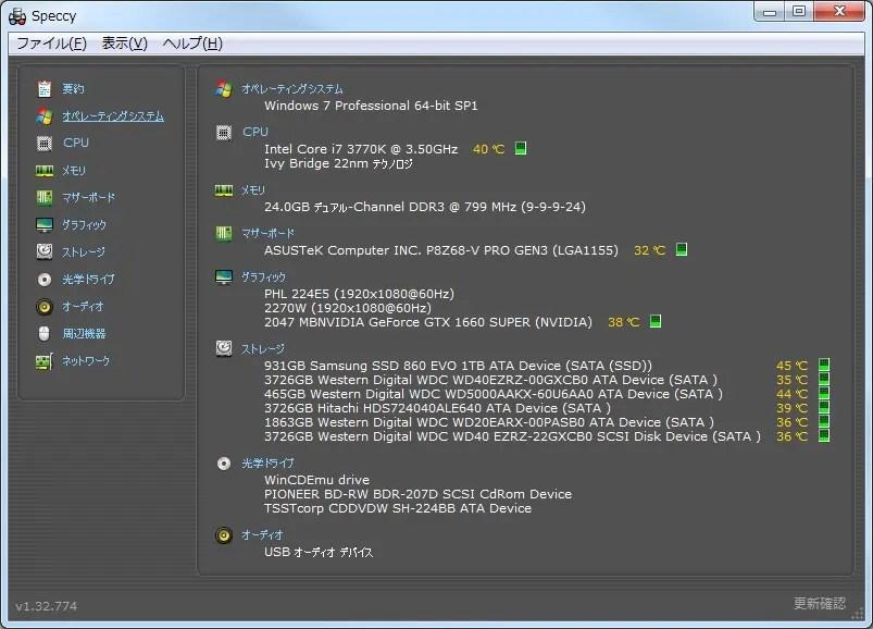 6bYseph 【PC】何でCeleron積んだパソコンを売るのは何でなの?