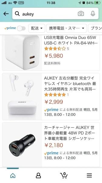 aF60BL9-337x600 【速報】Aukey製品がAmazonから消える 組織的に偽レビューしていたことが判明