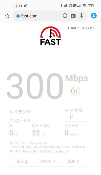 ao9Rtti-347x600 【悲報】5G、遅い