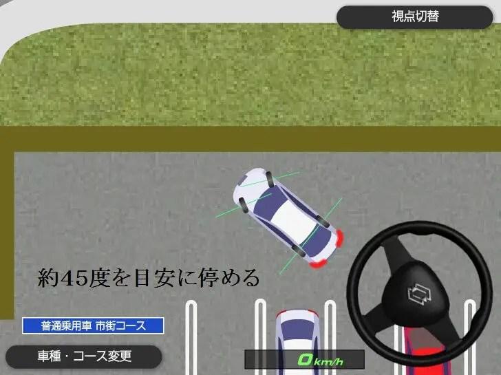 g5k4jj1 【自動車】車の運転が下手すぎるんだけど