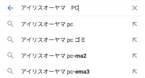 uxK5DCe-480x259 【悲報】アイリスオーヤマのノートPC、寿司打でCPU使用率100%になってしまう……