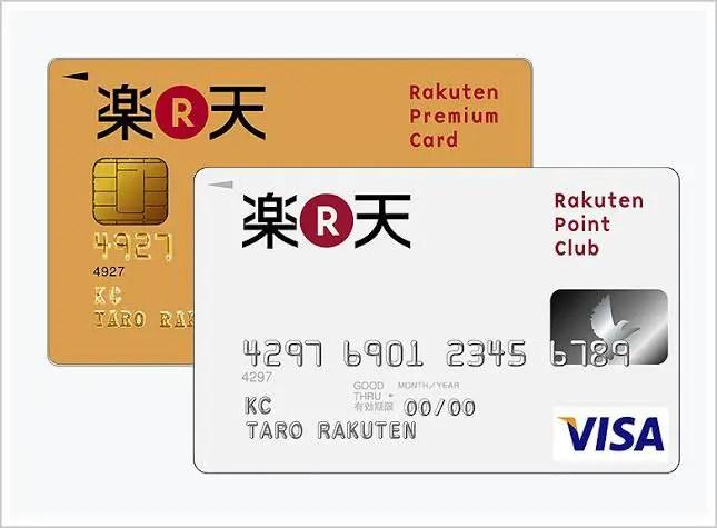 lZcypHp 【悲報】日本のクレジットカード、楽天一強だった。
