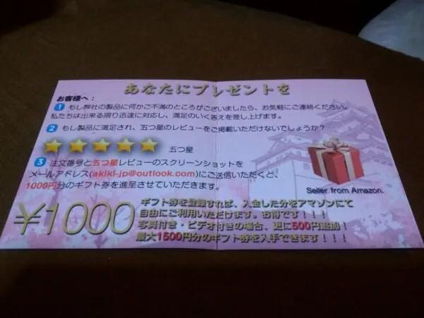 7Fu9SMt-e1625141832348 外国人「なんで日本人ってAmazonやグーグルのレビューで星5つけないの?」
