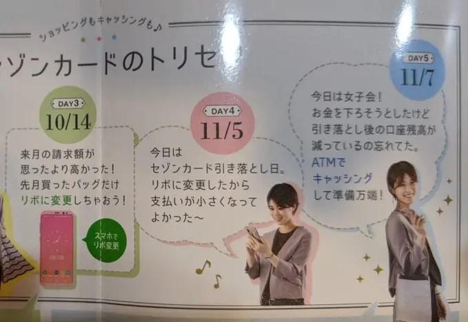 ApnGply 【速報】来月のクレカ10万円をリボ払いに変更